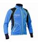 Куртка Ray WS (модель 1) разминочная