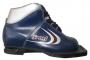 Ботинки лыжные М6-06 75 мм для беговых лыж