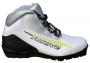 Ботинки лыжные Larsen Active SNS для беговых лыж