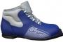 Ботинки лыжные Larsen Arctic 75 мм для беговых лыж
