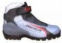 Ботинки лыжные Larsen Rider SNS для беговых лыж