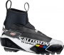 Ботинки лыжные Salomon RC Carbon