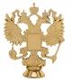 Фигурка Орел (герб России) F