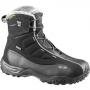 Треккинговые ботинки Salomon B52 TS GTX