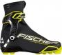 Ботинки лыжные Fischer RCS Skate Carbon NNN
