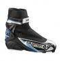 Ботинки лыжные Salomon Pro Combi Pilot