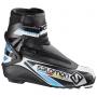 Ботинки лыжные Salomon Pro Combi Prolink NNN