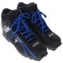 Ботинки лыжные Trek Level3 NNN