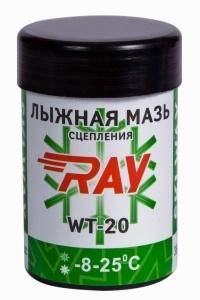 Мазь Ray (зеленый) -8/-25