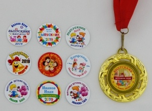 Медаль выпускника (MD Rus 5011, лента, вкладыш)
