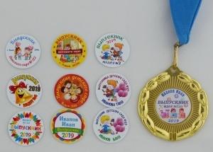 Медаль выпускника (MD334, лента, вкладыш)