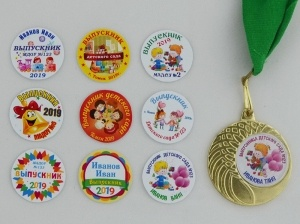 Медаль выпускника (MMC1040, лента, вкладыш)