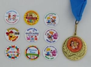 Медаль выпускника (MMC3040, лента, вкладыш)