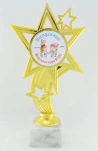 Награда выпускника (F213, постамент, вкладыш)